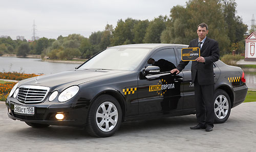 Договор На Оказание Услуг Такси